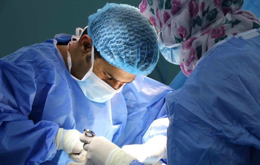 national cancer institute image of a surgical operation